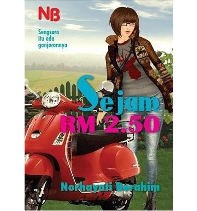 Sejam RM2.50