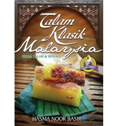Talam Klasik Malaysia