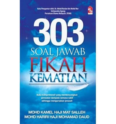 303 Soal Jawab Fikah Kematian