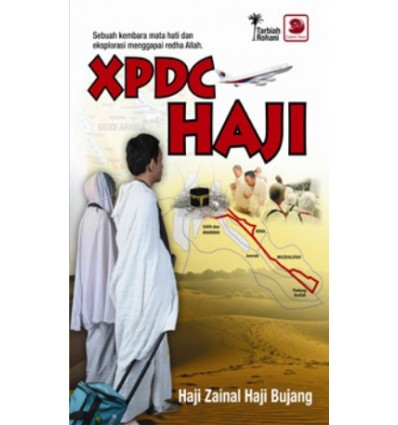 XPDC Haji