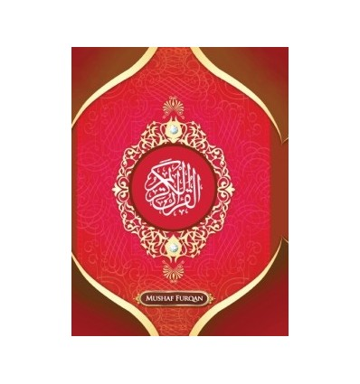 Al-Quran : Mushaf Furqan