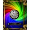 Mushaf Al-Furqan : Pelangi