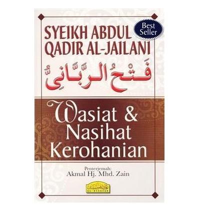 Wasiat & Nasihat Kerohanian