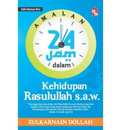 Amalan 24 Jam Dalam Kehidupan Rasulullah s.a.w. (Edisi Kemas Kini)