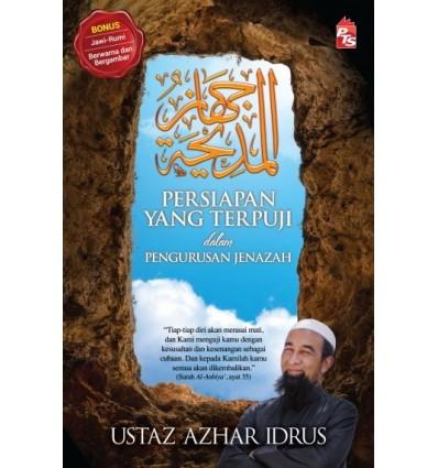 Jihazul Madihah (Persiapan Yang Terpuji Dalam Pengurusan Jenazah)