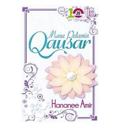 Mana Pelamin Qausar