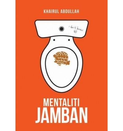 Mentaliti Jamban