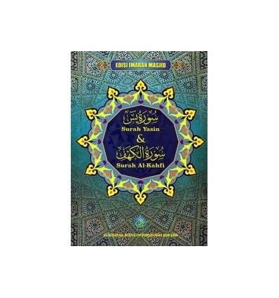 Surah Yasin Dan Surah Al-Kahfi (Edisi Imarah Masjid)