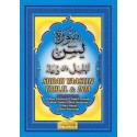 Surah Yaasiin Tahlil & Doa (Besar)