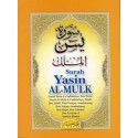 Surah Yasin Al-Mulk (Kecil)