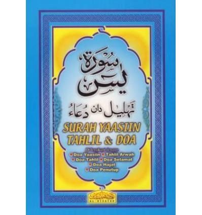Surah Yaasiin Tahlil & Doa (Sederhana)