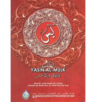 Yasin Al-Mulk