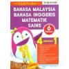 Adik Bijak Pandai Dalam : Bahasa Malaysia, Bahasa Inggeris, Matematik & Sains (6 Tahun)
