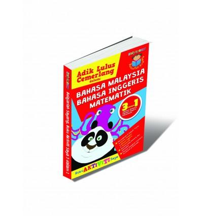 Adik Lulus Cemerlang Dalam Bahasa Malaysia, Bahasa Inggeris & Matematik : Belajarlah Sayang (Buku Aktiviti Saya 3 dalam 1)