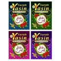 Surah Yasin (Edisi Ukhwah)