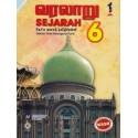 Sejarah Tahun 6 Sekolah Jenis Kebangsaan Tamil