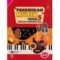 Pendidikan Muzik Tahun 5 Sekolah Kebangsaan