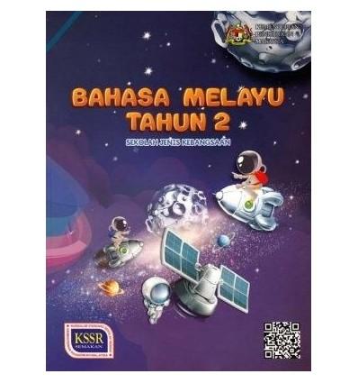 Buku Teks Bahasa Melayu Tahun 2 Sekolah Jenis Kebangsaan