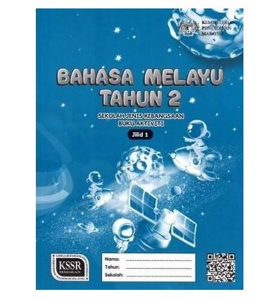 Buku Aktiviti Bahasa Melayu Tahun 2 Sekolah Jenis Kebangsaan (Jilid 1)