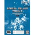 Bahasa Melayu Tahun 2 Sekolah Jenis Kebangsaan (Jilid 1 : Buku Aktiviti)