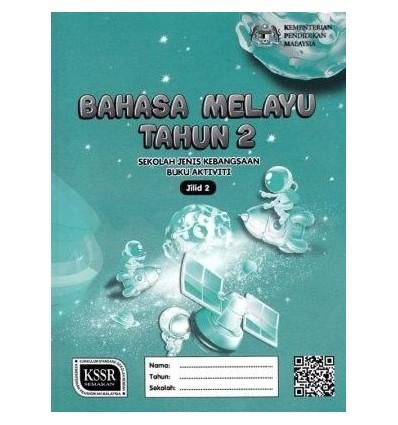 Buku Aktiviti Bahasa Melayu Tahun 2 Sekolah Jenis Kebangsaan (Jilid 2)
