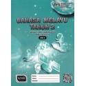 Bahasa Melayu Tahun 2 Sekolah Jenis Kebangsaan (Jilid 2 : Buku Aktiviti)