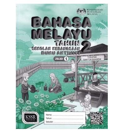 Buku Aktiviti Bahasa Melayu Tahun 2 Sekolah Kebangsaan (Jilid 1)