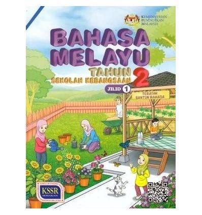 Bahasa Melayu Tahun 2 Sekolah Kebangsaan (Jilid 1)