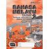 Bahasa Melayu Tahun 2 Sekolah Kebangsaan (Jilid 2 : Buku Aktiviti)