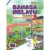 Buku Teks Bahasa Melayu Tahun 2 Sekolah Kebangsaan (Jilid 2)