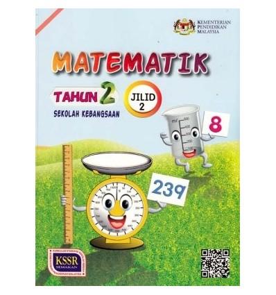 Matematik Tahun 2 Sekolah Kebangsaan (Jilid 2)