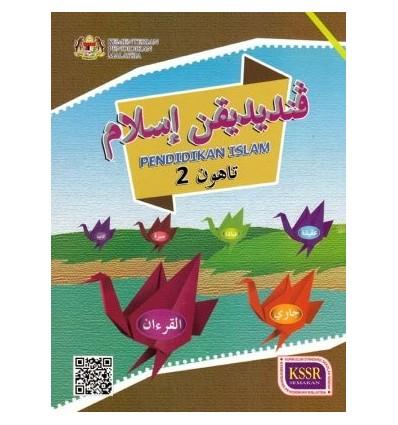 Pendidikan Islam Tahun 2 Sekolah Kebangsaan