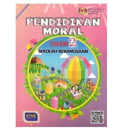 Pendidikan Moral Tahun 2 Sekolah Kebangsaan