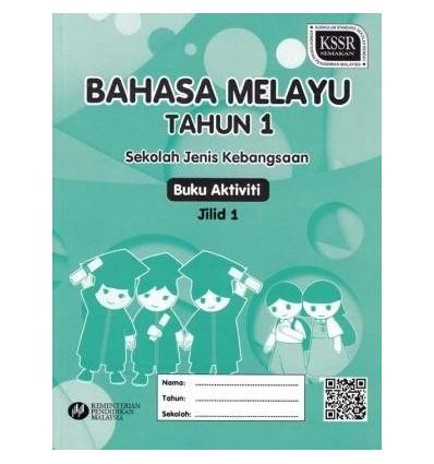 Bahasa Melayu Tahun 1 Sekolah Jenis Kebangsaan (Jilid 1 : Buku Aktiviti)