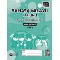 Buku Aktiviti Bahasa Melayu Tahun 1 Sekolah Jenis Kebangsaan (Jilid 1)