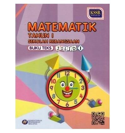 Buku Teks Matematik Tahun 1 Sekolah Kebangsaan (Jilid 1)