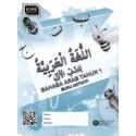 Bahasa Arab Tahun 1 Sekolah Kebangsaan (Buku Aktiviti)