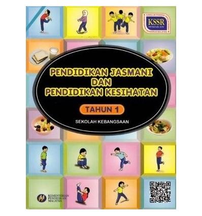 Buku Teks Pendidikan Jasmani Dan Kesihatan Tahun 1 Sekolah Kebangsaan