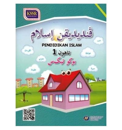 Pendidikan Islam Tahun 1 Sekolah Kebangsaan