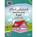 Buku Teks Pendidikan Islam Tahun 1 Sekolah Kebangsaan