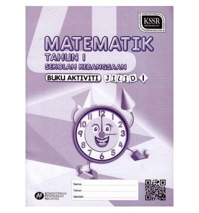 Buku Aktiviti Matematik Tahun 1 Sekolah Kebangsaan (Jilid 1)