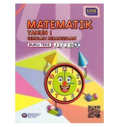 Buku Teks Matematik Tahun 1 Sekolah Kebangsaan (Jilid 2)