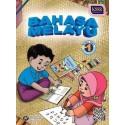 Bahasa Melayu Tahun 1 Sekolah Kebangsaan