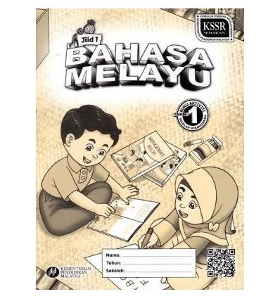 Buku Aktiviti Bahasa Melayu Tahun 1 Sekolah Kebangsaan (Jilid 1)