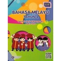 Bahasa Melayu Tahun 1 Sekolah Jenis Kebangsaan