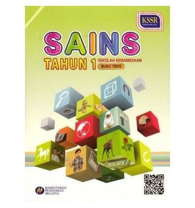 Buku Teks Sains Tahun 1 Sekolah Kebangsaan
