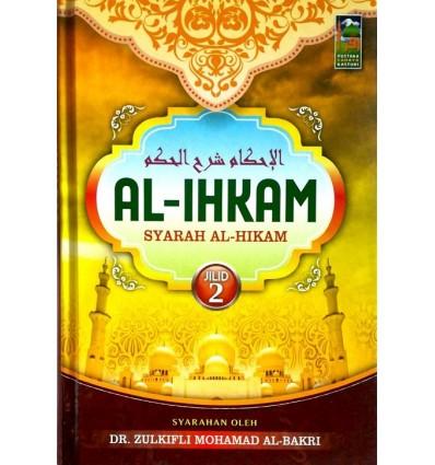 Al-Ihkam Syarah Al-Hikam (Jilid 2)