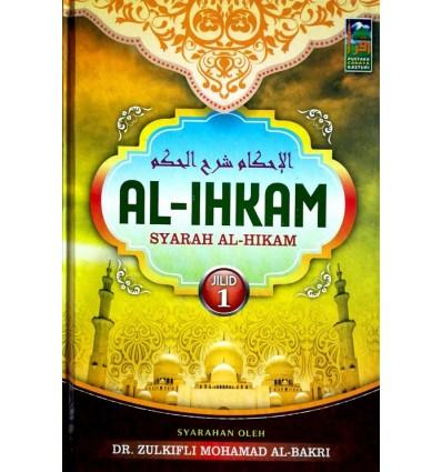 Al-Ihkam Syarah Al-Hikam (Jilid 1)