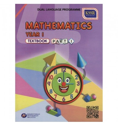 Mathematics Year 1 (Part 1 : DLP)