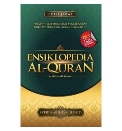 Ensiklopedia Al-Quran (Edisi Jimat)